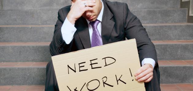 غبار العمل ولا زعفران البطالة