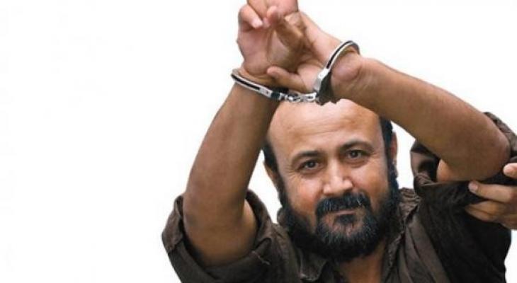 فدوى البرغوثي تحصل على زيارة للقائد مروان البرغوثي في سجون الاحتلال الإسرائيلي