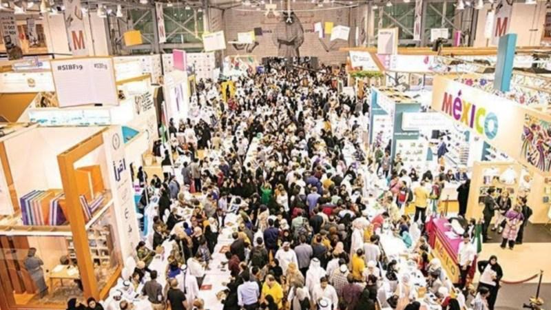 معرض الشارقة للكتاب يستقطب 2.52 مليون زائر