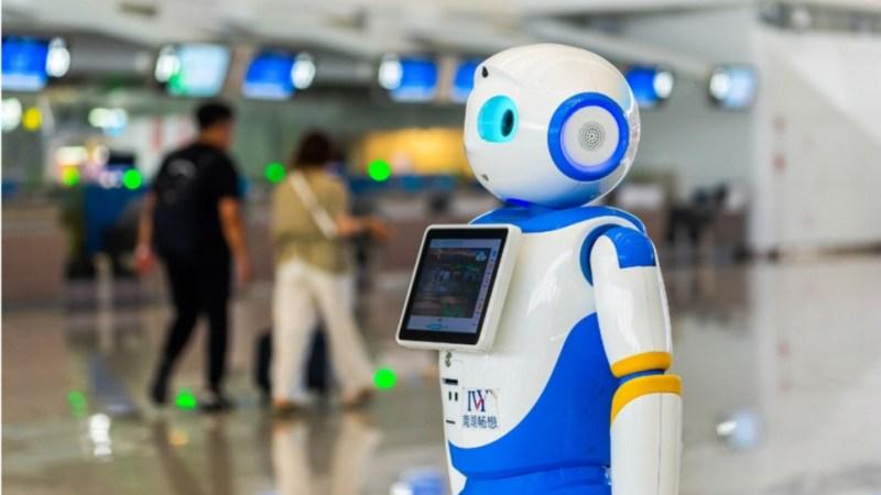 الصّين وريادة الذكاء الاصطناعيّ في العام 2030