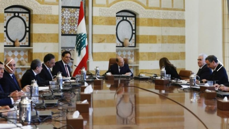 حكومة لبنان الجديدة توازن خياراتها في مواجهة الأزمة الاقتصادية