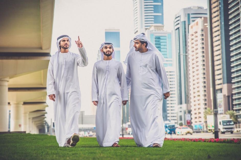 الإنسان العربيّ الجديد: المُبادَرة
