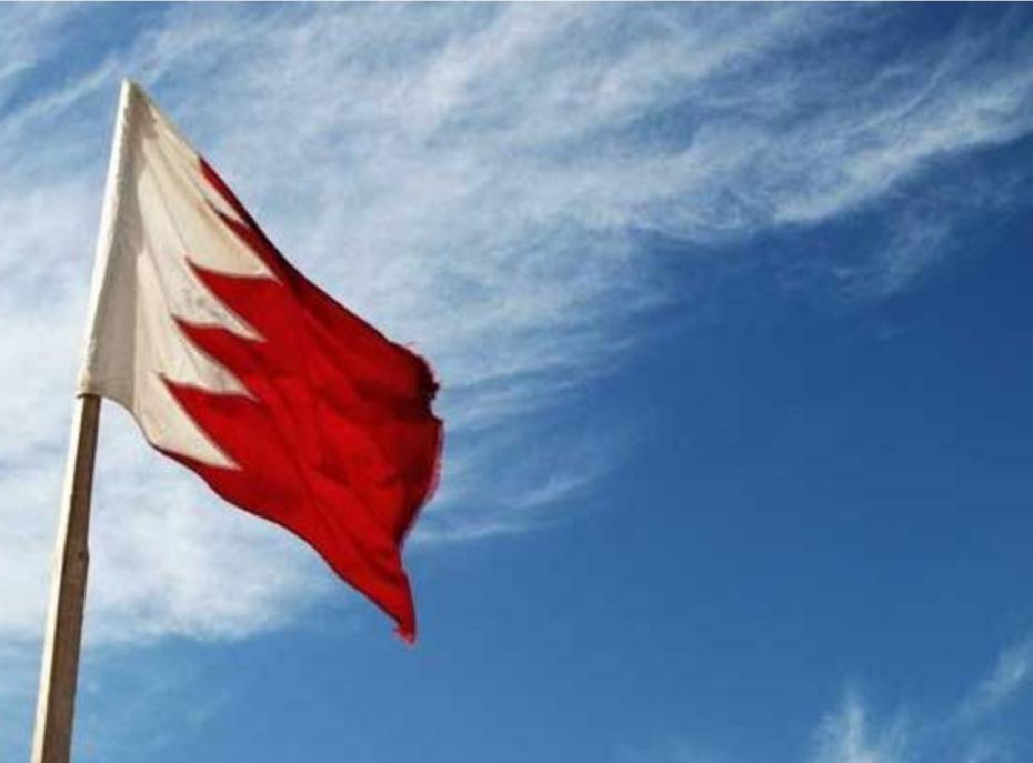 """وسائل إعلام: البحرين تقول إنها أحبطت """"هجوما إرهابيا"""""""