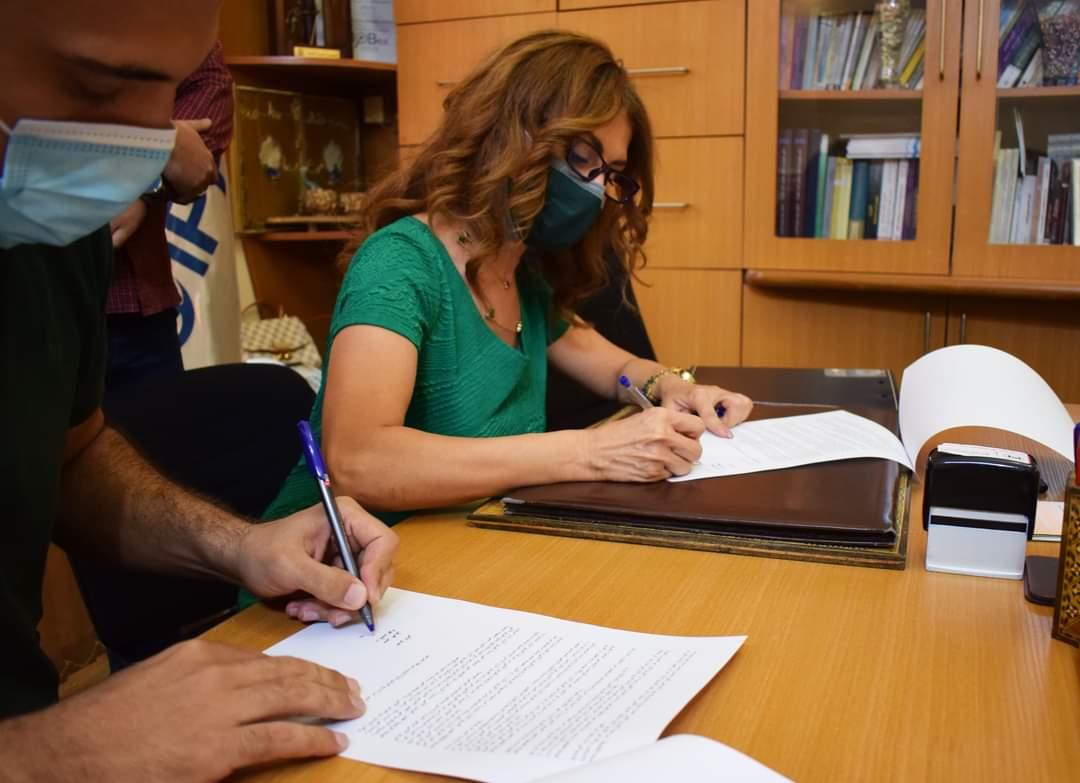 توقيع مذكرة تفاهم في سوريا
