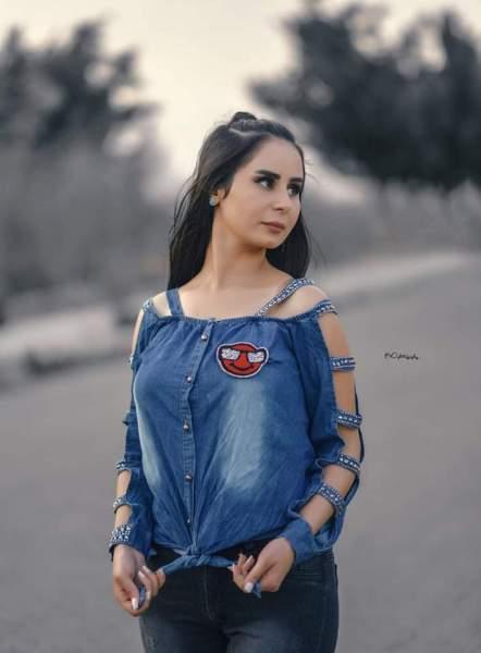 رهف عمار