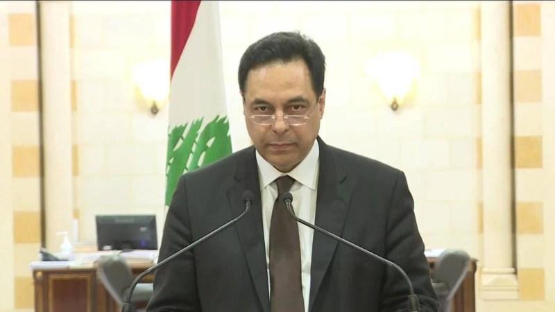 المحقق العدلي يدعي على مسؤولين في قضية انفجار مرفأ بيروت
