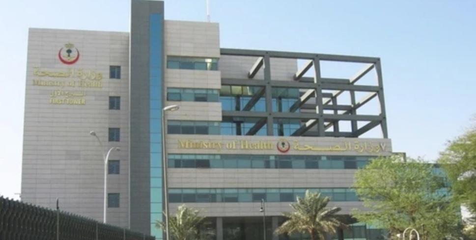 الصحة السعودية تطلق حملة لتجديد الالتزام بإجراءات مكافحة كورونا