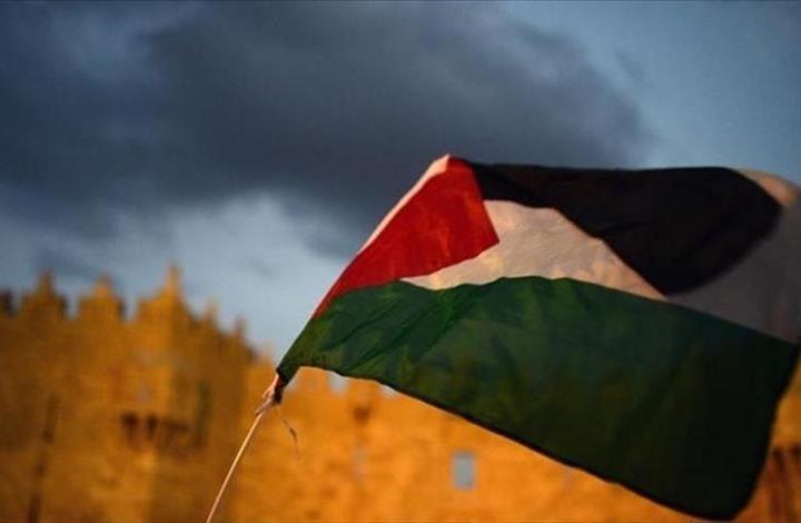 مجلة أمريكية تقترح بديلا عن الدولة الفلسطينية الكاملة