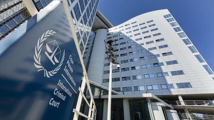 التحقيق ضد إسرائيل في لاهاي هو قرار سياسي يجب محاربته