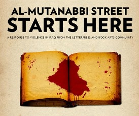 10th Anniversary Readings For Al-Mutanabbi Street