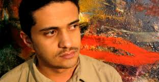 Ashraf Fayadh Poem Read Before UN Human Rights Council