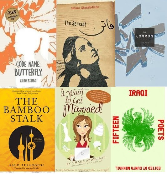 11 Arabic Books (in Translation) to Read with Teens