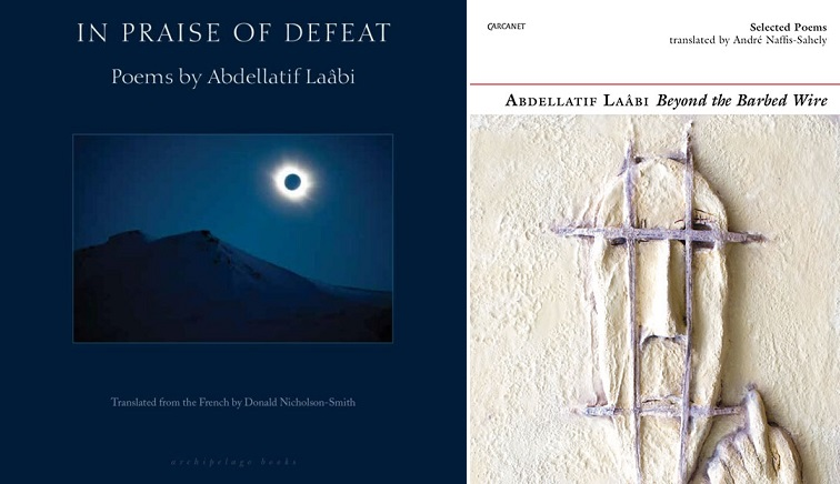 The First Abdellatif Laâbi Collection of 2016 Out Now