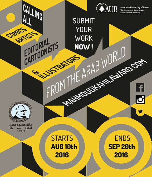 Sunday Submissions: Calls for Arab and Arabophone Graphic Novelists