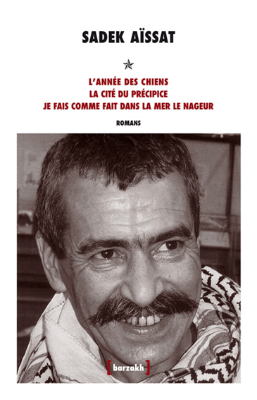 Homage to Sadek Aïssat: Music, Dreams and the Cleansing Effect of Urine