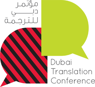 Inaugural Dubai Translation Conference Opens Today with History, Legal, 'Wow Factor' and More