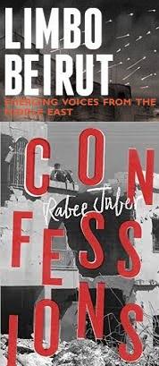 2 Arabic Novels Make Diverse PEN Translation Prize Longlist for 2017