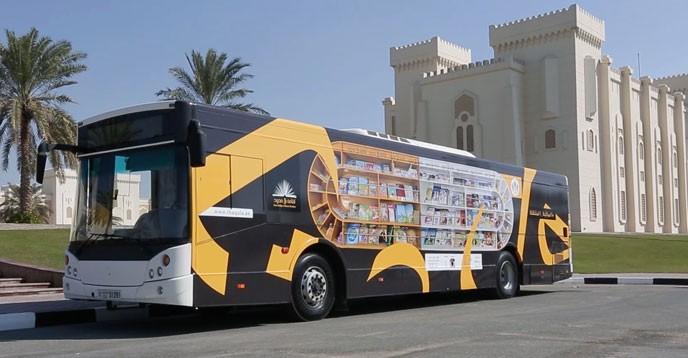 Sharjah Becomes Third Arab City Named 'UNESCO World Book Capital'