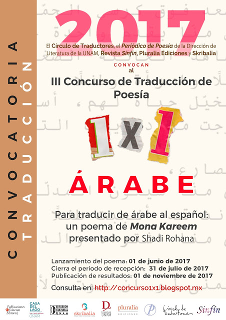 Arabic-to-Spanish Translators: Poetry-translation Contest Open Through July 31