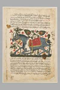 Plate out of 'Aja'ib Al-MakhlouqatWaGhara'ib Al-mawjudat (The Wonders of Creation and Their Singularities). Mamluk period (late 13th century). Courtesy Museum of Islamic Art