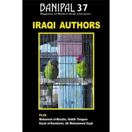 Banipal, of course, is a UK-based publication.