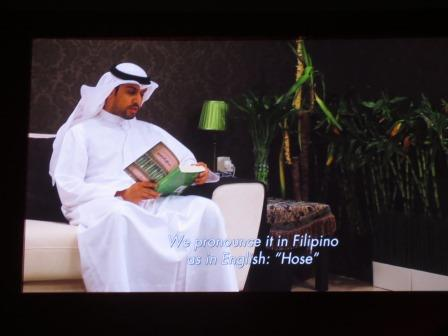 Saud Alsanousi reads from his novel and talks about the significance of bamboo.