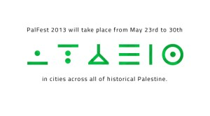PF-2013-Homepage-announcement-01-copy