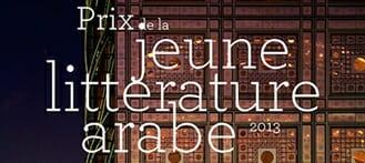 Prix_jeune_litt_arabe_old