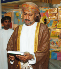 Official photo from the Muscat International Book Fair, which opened Feb 26.