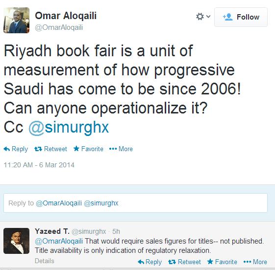 riyadh_book_fair_progressive