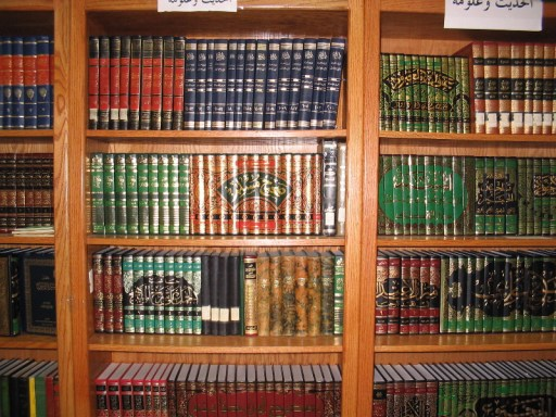 icga.library