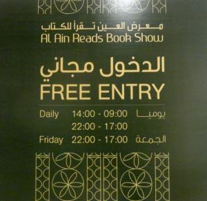 The event's sign.