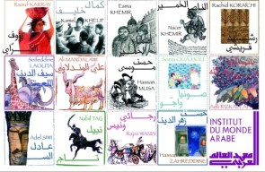 30.11_la_bande_dessinee_et_la_litterature_jeunesse_au_maroc_et_au_maghreb