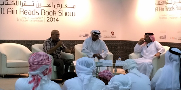 Panel discussion with Mohamed Wardi, Mohamed Khamis, and Sultan Al Rumaithi.