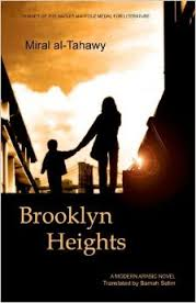 Miral's Brooklyn Heights, which, she claims, is not quite right for classroom teaching.