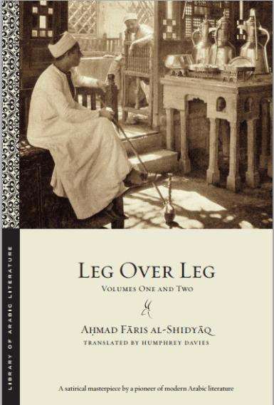 Leg_over_leg