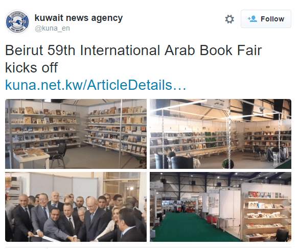 Opening day photos from the Kuwait News Agency.