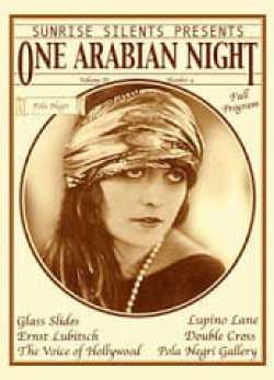 one_arabian_night_cover_2
