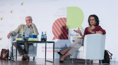 Humphrey Davies and Ahdaf Soueif. Photo credit: Dubai Translation Conference.