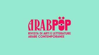 Arabpop logo