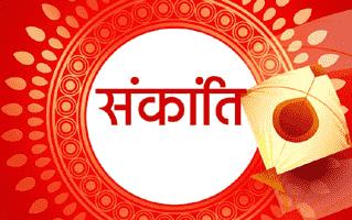 Sankranti Mehndi Design