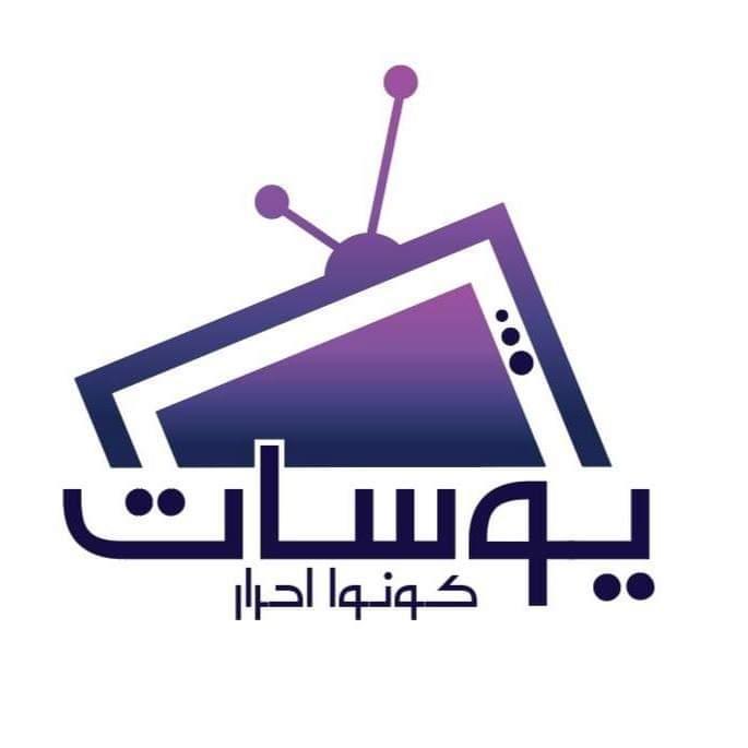 قناة تليفزيونية جديدة تمّكن عموم الناس من بث محتواهم على التلفزيون الفضائي مجاناً