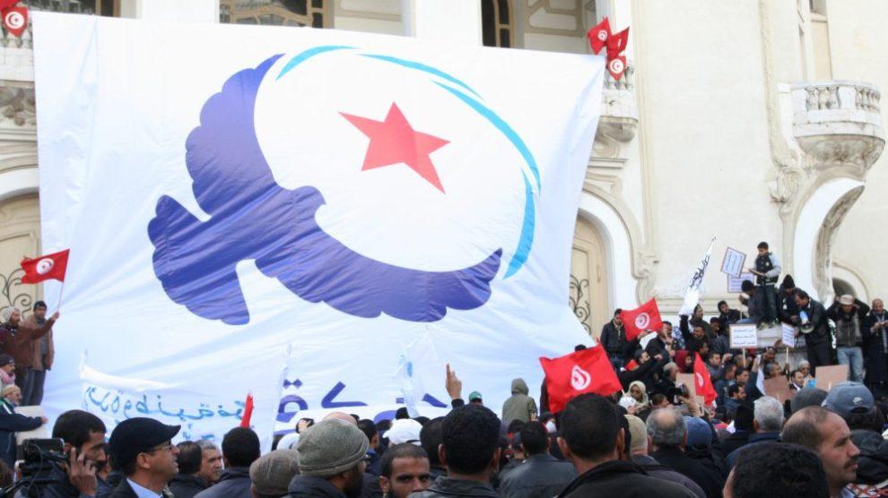 al-nahda Tunisia