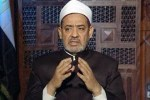 Lo sheikh Ahmad al-Tayyib, grande imam di Al-Azhar