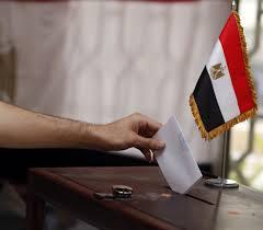 Elezioni Egitto al-Sisi