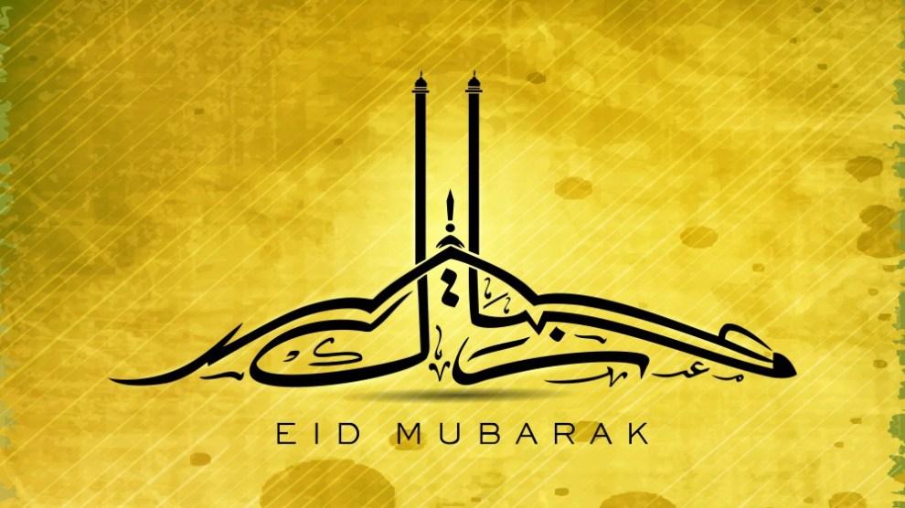 eid-adha-mubarak-2