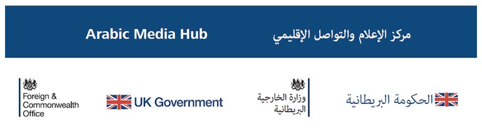 Arabic Media Hub blog