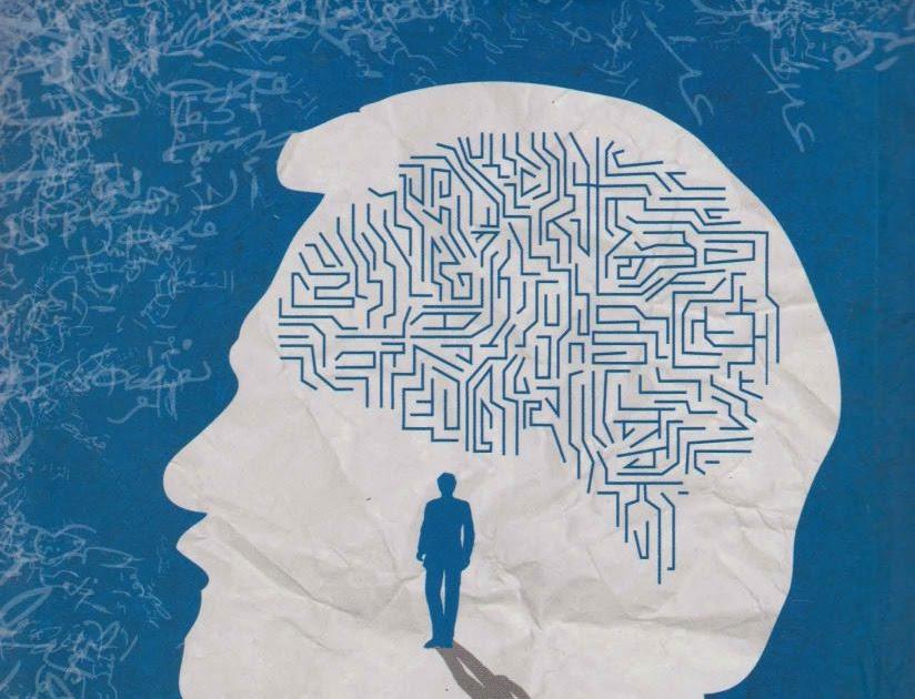 كتاب البحث المعرفي