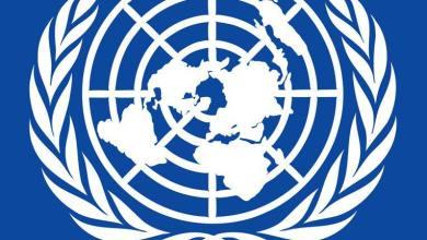 Photo of اجتماع خاص برعاية أميركية لإصلاح الأمم المتحدة