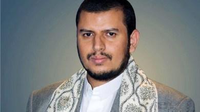 Photo of الإمارات أصبحت مهددة بصواريخ جماعة الحوثي